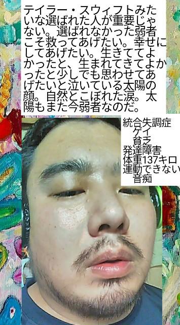 f:id:miyazawatomohide:20200705034954j:image