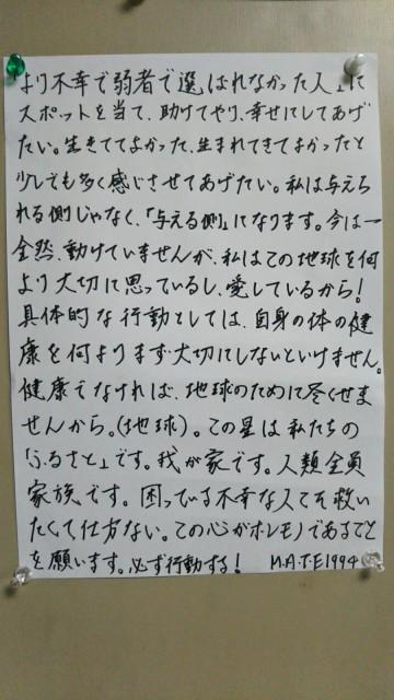 f:id:miyazawatomohide:20200705035015j:image
