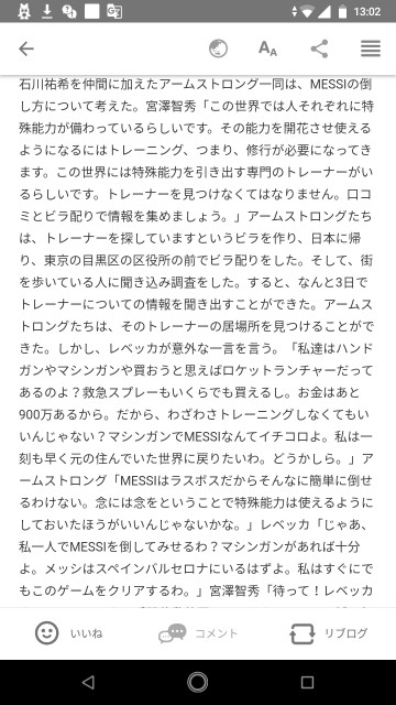 f:id:miyazawatomohide:20200705130503j:image