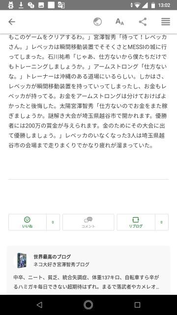 f:id:miyazawatomohide:20200705130516j:image