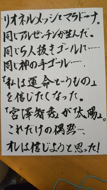 f:id:miyazawatomohide:20200705230820j:image