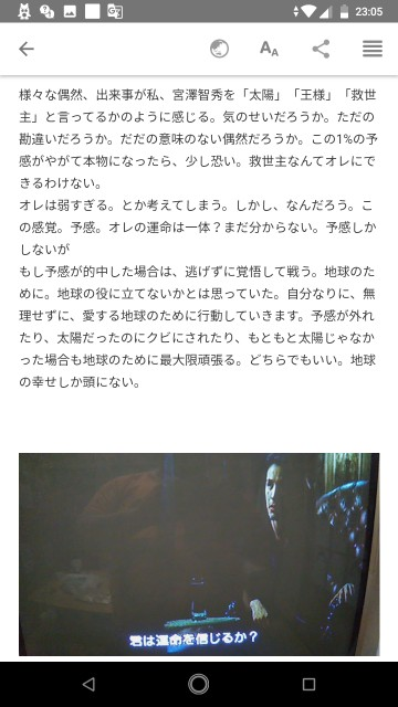 f:id:miyazawatomohide:20200705230833j:image