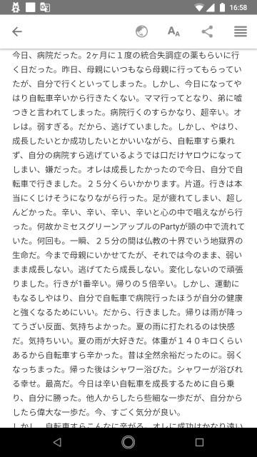 f:id:miyazawatomohide:20200706170024j:image
