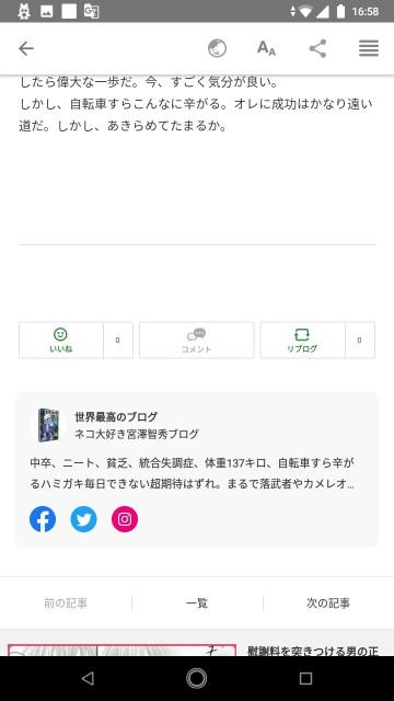 f:id:miyazawatomohide:20200706170037j:image