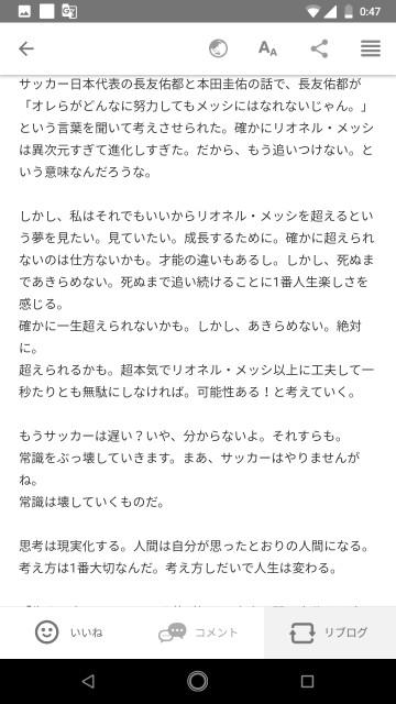 f:id:miyazawatomohide:20200707005031j:image
