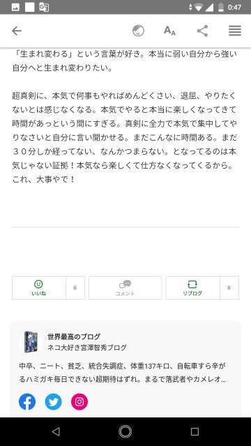 f:id:miyazawatomohide:20200707005041j:image