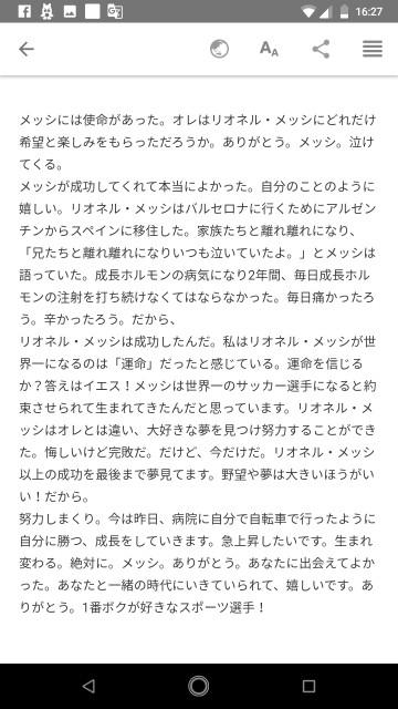 f:id:miyazawatomohide:20200707162822j:image