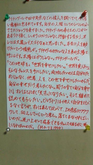 f:id:miyazawatomohide:20200708164642j:image
