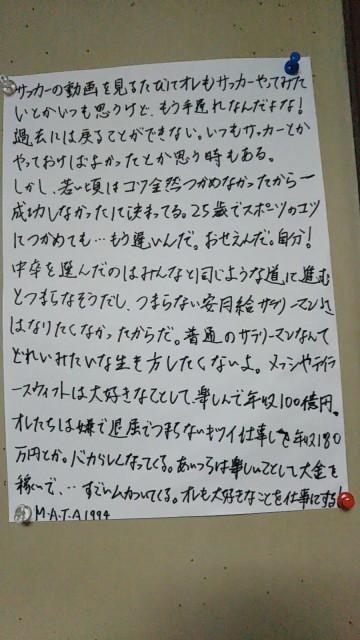f:id:miyazawatomohide:20200708164705j:image