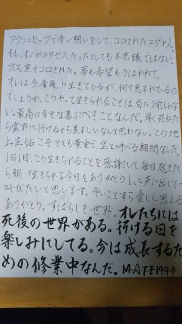 f:id:miyazawatomohide:20200708164724j:image