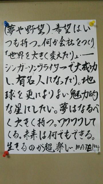 f:id:miyazawatomohide:20200708164745j:image