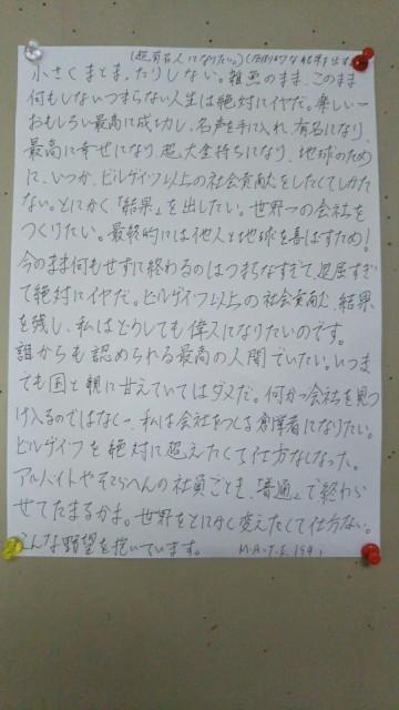 f:id:miyazawatomohide:20200708164811j:image