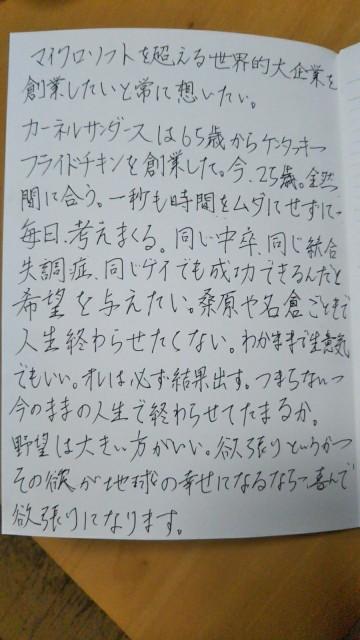 f:id:miyazawatomohide:20200708164828j:image