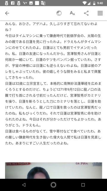f:id:miyazawatomohide:20200709094325j:image