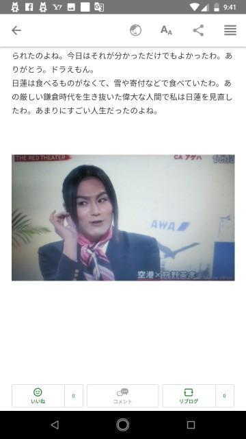 f:id:miyazawatomohide:20200709094340j:image
