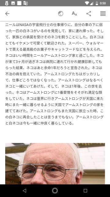 f:id:miyazawatomohide:20200710005239j:image