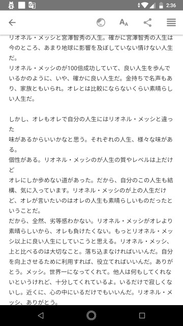 f:id:miyazawatomohide:20200712023832j:image