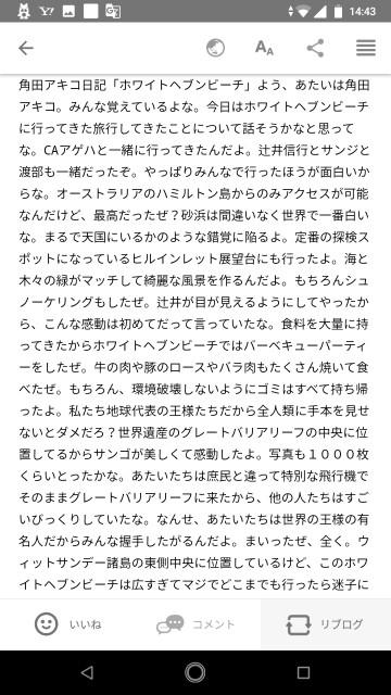 f:id:miyazawatomohide:20200712144645j:image