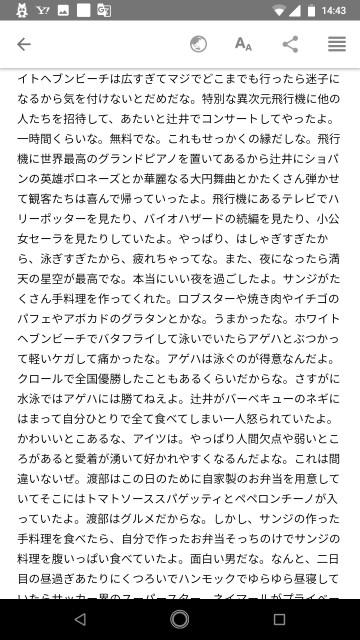 f:id:miyazawatomohide:20200712144708j:image