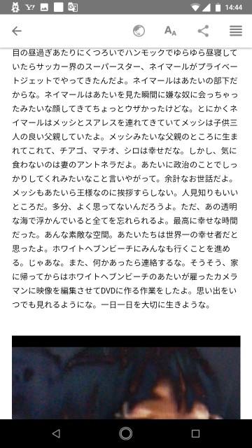 f:id:miyazawatomohide:20200712144723j:image