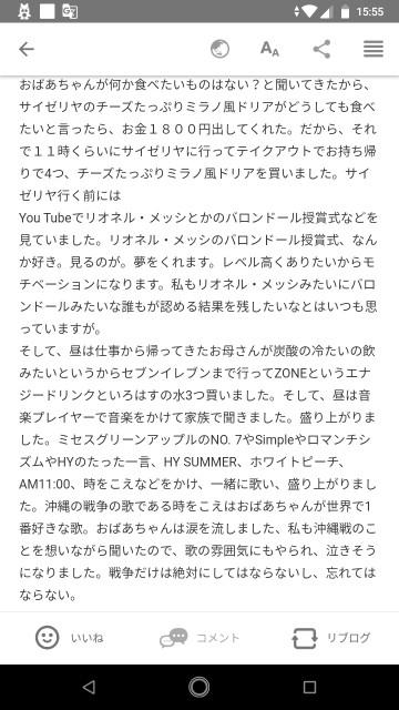 f:id:miyazawatomohide:20200712155602j:image