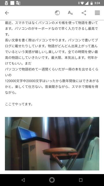f:id:miyazawatomohide:20200717032532j:image