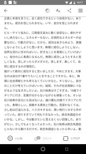 f:id:miyazawatomohide:20200718102009j:image