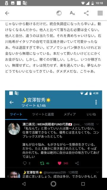 f:id:miyazawatomohide:20200718102019j:image