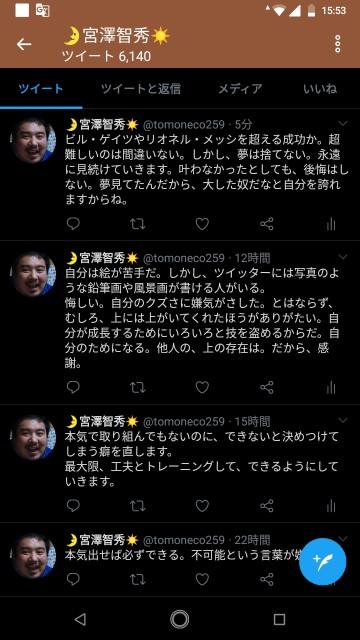 f:id:miyazawatomohide:20200718102051j:image
