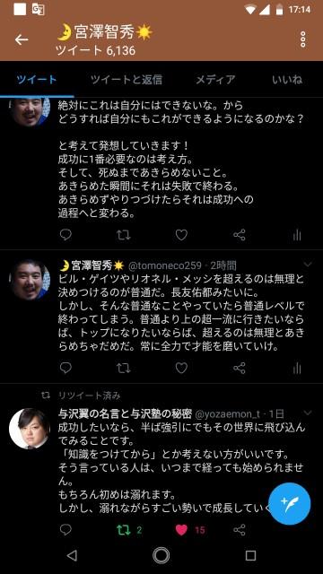 f:id:miyazawatomohide:20200718102107j:image