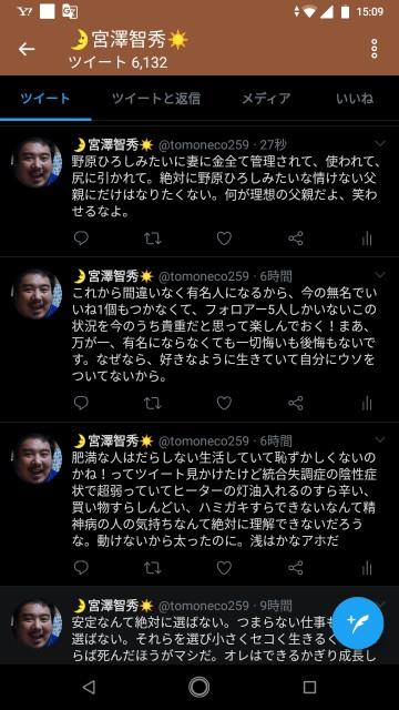f:id:miyazawatomohide:20200718102120j:image
