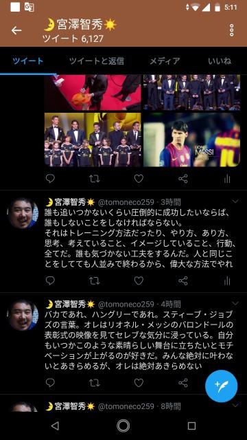 f:id:miyazawatomohide:20200718102148j:image