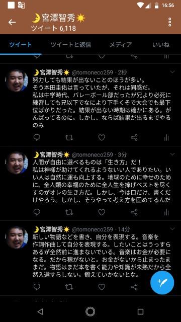 f:id:miyazawatomohide:20200718102221j:image