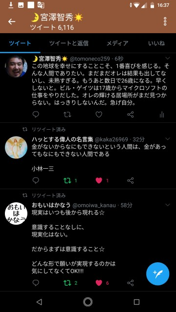f:id:miyazawatomohide:20200718102239j:image