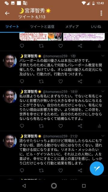 f:id:miyazawatomohide:20200718102255j:image