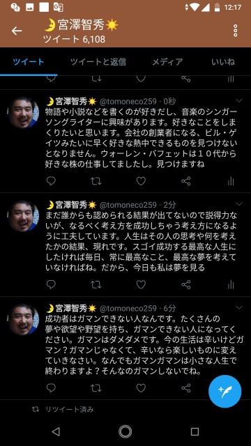 f:id:miyazawatomohide:20200718102309j:image
