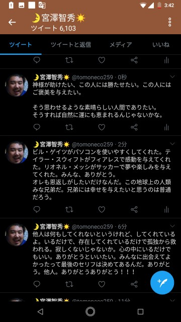 f:id:miyazawatomohide:20200718102340j:image