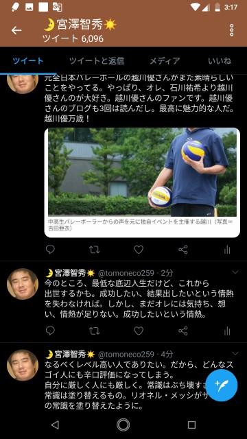f:id:miyazawatomohide:20200718102415j:image