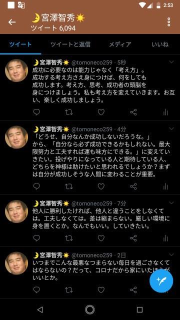 f:id:miyazawatomohide:20200718102431j:image