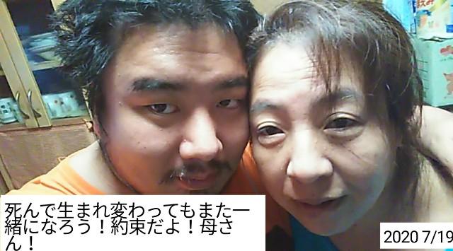 f:id:miyazawatomohide:20200719060903j:image