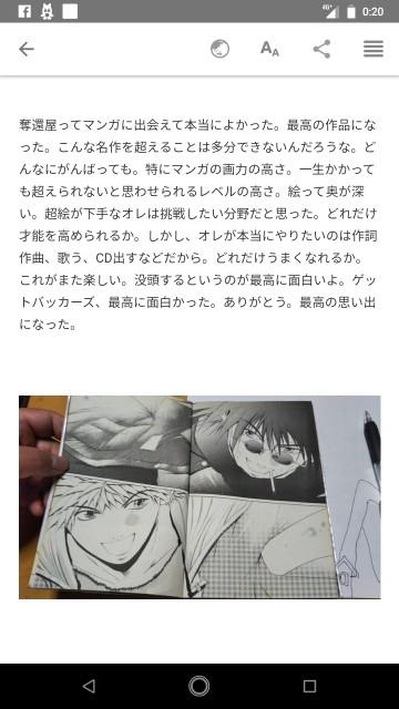 f:id:miyazawatomohide:20200817025123j:image