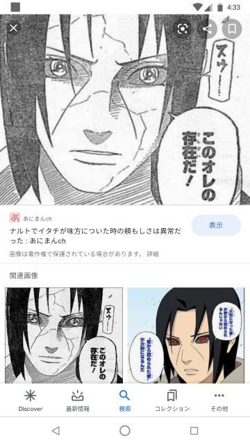 f:id:miyazawatomohide:20200817025250j:image
