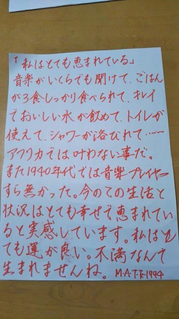 f:id:miyazawatomohide:20200817025728j:image