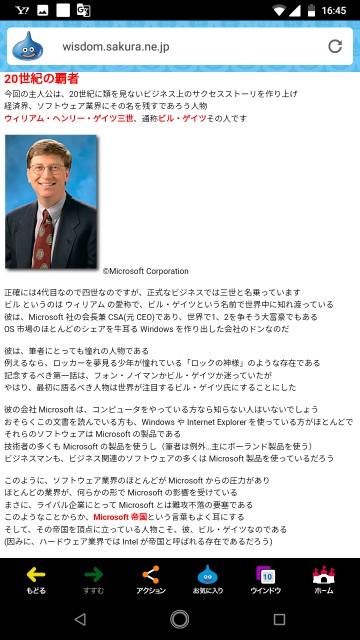 f:id:miyazawatomohide:20200817025908j:image