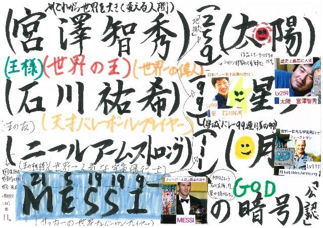 f:id:miyazawatomohide:20201009055626j:image