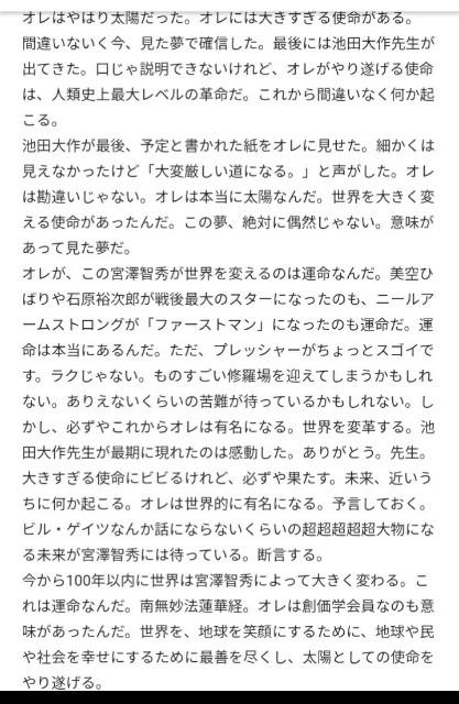 f:id:miyazawatomohide:20201028012952j:image