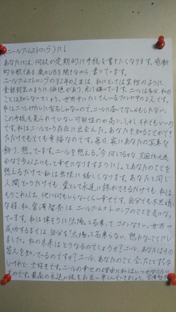 f:id:miyazawatomohide:20201103161451j:image