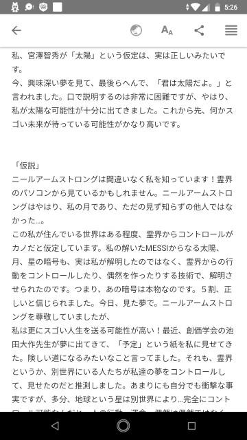 f:id:miyazawatomohide:20201105053100j:image