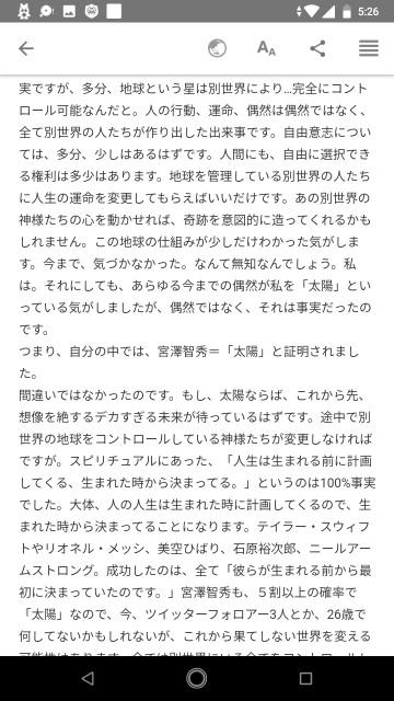 f:id:miyazawatomohide:20201105053115j:image