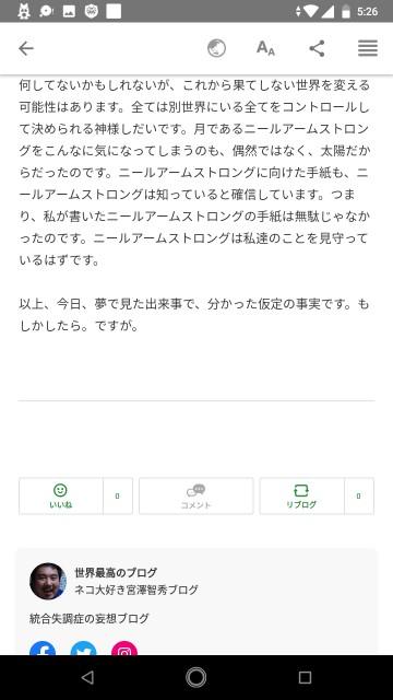 f:id:miyazawatomohide:20201105053126j:image